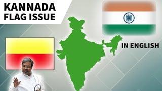 Karnataka Flag Issue - The State of Karnataka wants a separate flag