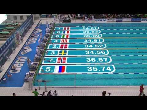International Swim Meeting 2015 (Berlin) - WK 26   50m Brust Männer Vorlauf