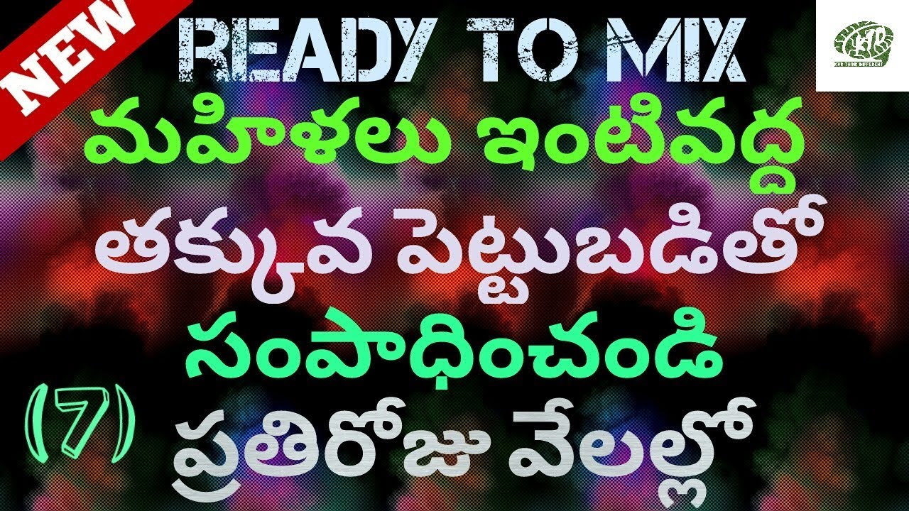 Business Ideas In Telugu Business Ideas For Women At Home Top 6