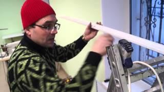 Как установить потолочный карниз(В этом видео показано, как установить потолочный карниз на подвесной потолок