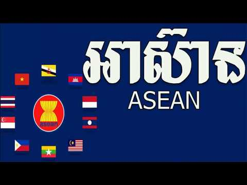 Translation news cambodian americans protest for release of translation about asean and the aims and purpose of asean whats asean meaning malvernweather Choice Image