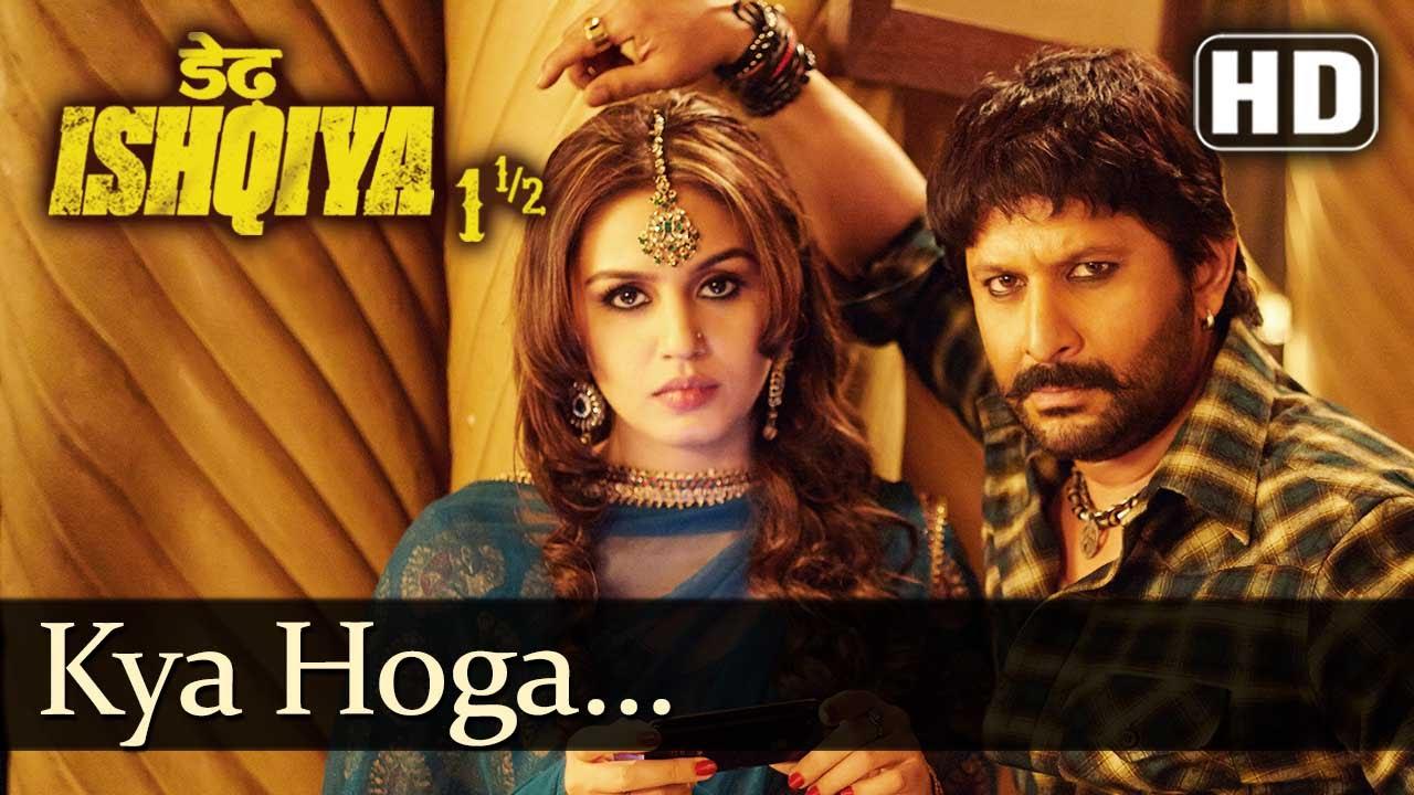 ishqiya download