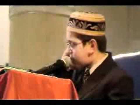 The Holy Quraan Enes Cicek Al Ahzab