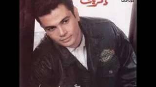 amr diab zekryat عمرو دياب ذكريات