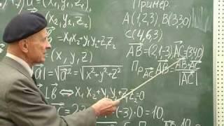 Математика часть 1 (лекция 5)