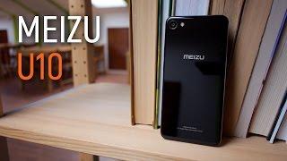 Обзор Meizu U10 | Zopo.pro
