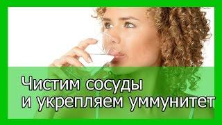 Лимонная Вода поможет очистить сосуды, снизить холестерин и улучшить иммунитет