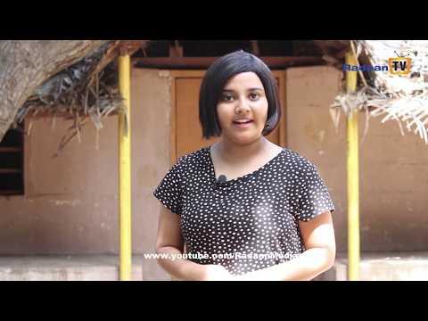 Vaani Rani | Rani Special  10/12/2018