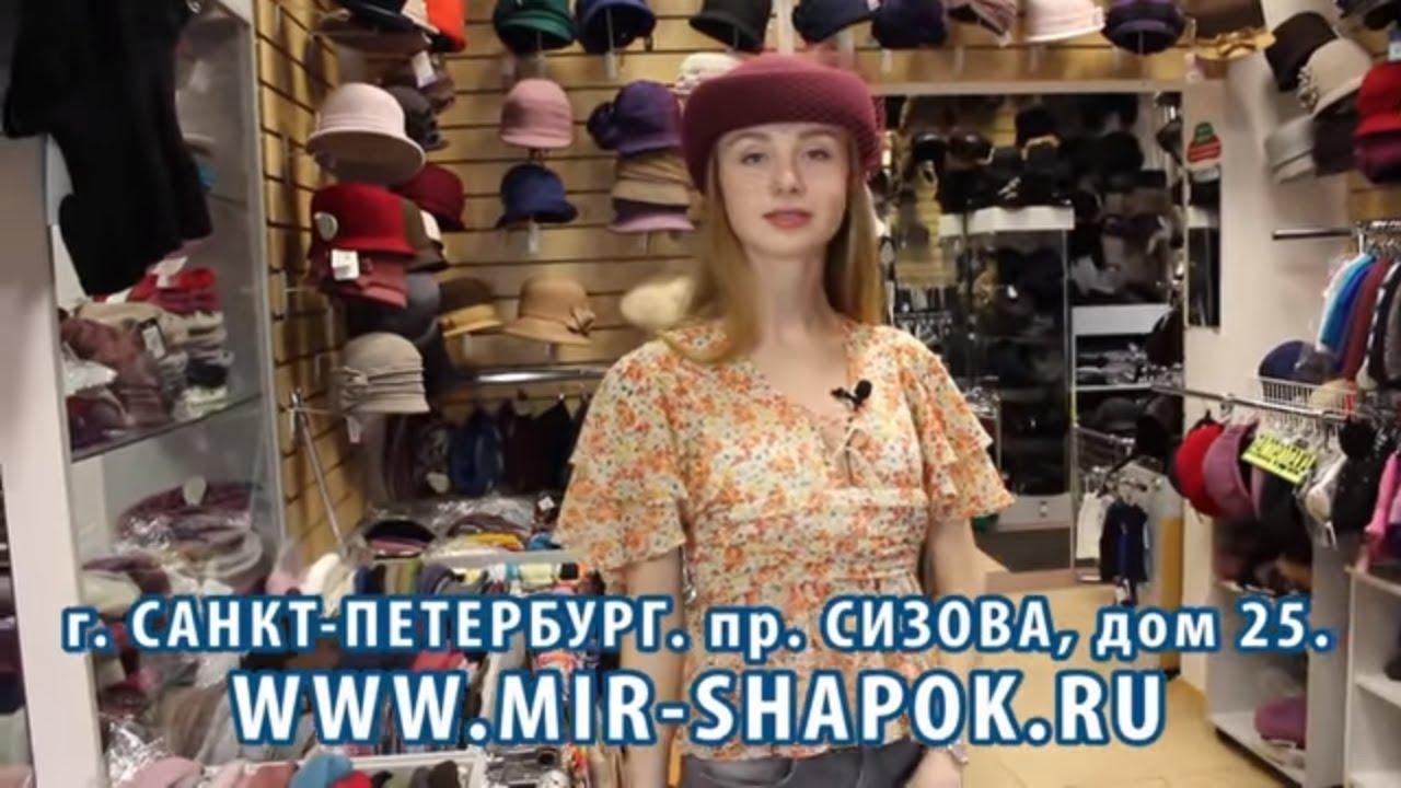 Как выбрать шапку, перчатки и шарф. Мужской стиль. Мужской стиль .