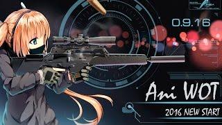 Ani WoT аниме мод пак для World of Tanks 0.9.16