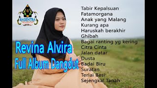 Download Kumpulan dangdut lawas (Versi Cover Gasentra) REVINA ALVIRA  Full Album Dangdut Klasik