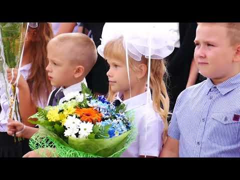 День знаний в Невинномысске, Красной деревне и селе Ивановском
