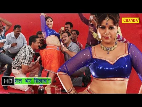 Raat Bhar Hilawa    रात भर हिलावा    Khesari Lal Yadav, Kalpana    Bhojpuri Item Songs