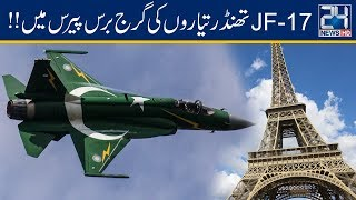 Pakistan JF-17 Thunder Jets Ready For Air Show In Paris