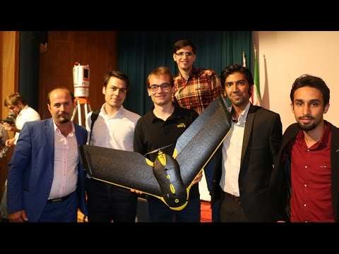Sensefly at University of Tehran