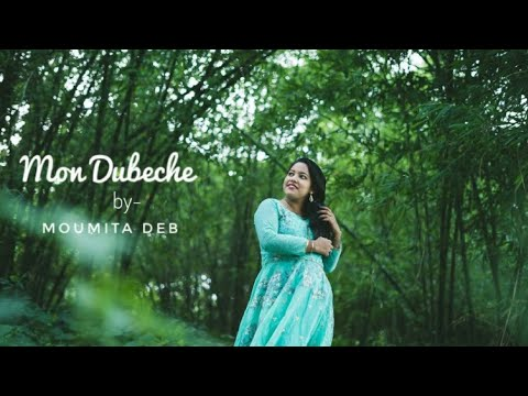 Mon Dubeche Tor Nilimate by Moumita Deb ll Lyrics Chayanika Saha ll India X Bangladesh
