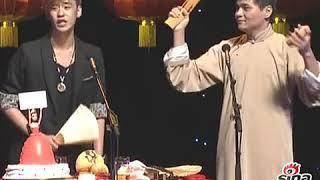 2012纲丝节返场-张云雷high歌-高峰贴板-附返场全程