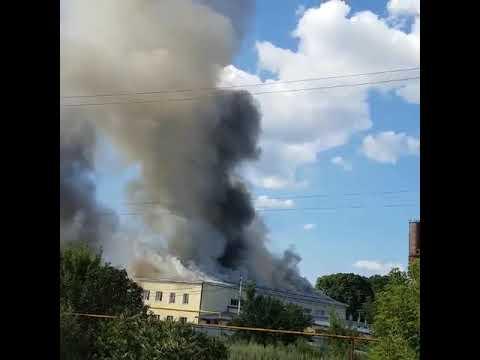 Пожар на молокозаводе Мичуринский район 15 07 2019