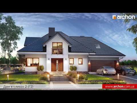Проект Дома - Дом в сливах 2 (Г2)