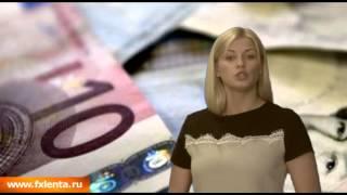 Новости валютного рынка 29 апреля 2013 года