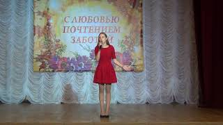 116 Петушкова Алина МБУ ДК «Затверецкий» г  Тверь,