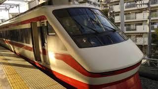 東武鉄道 200系 207F 6両編成  特急 りょうもう21号 赤城 行  とうきょうスカイツリー駅 2番線を発車