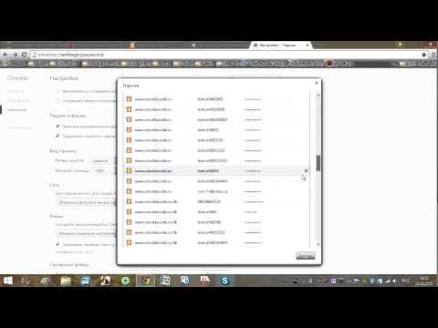 Удаляем логин и пароль из сохраненных в браузере Одноклассников