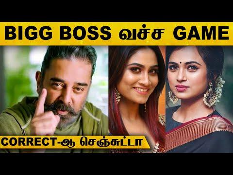 Nomination-ல இருந்து Escape-ஆகா BIGG BOSS வச்ச Game..! | Ramya Pandiyan | Shivani | Suresh |Tamil HD