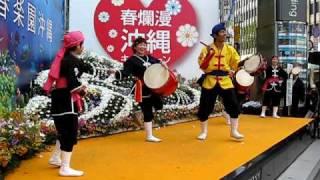 2008年2月17日、銀座ソニービル前で、沖縄キャンペーンで の演舞です。