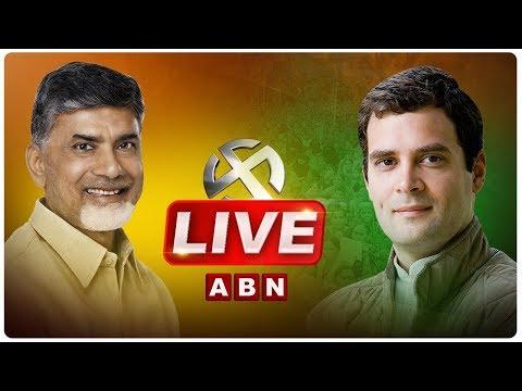 CM Chandrababu Participates Congress Public Meeting at Karnataka | ABN LIVE