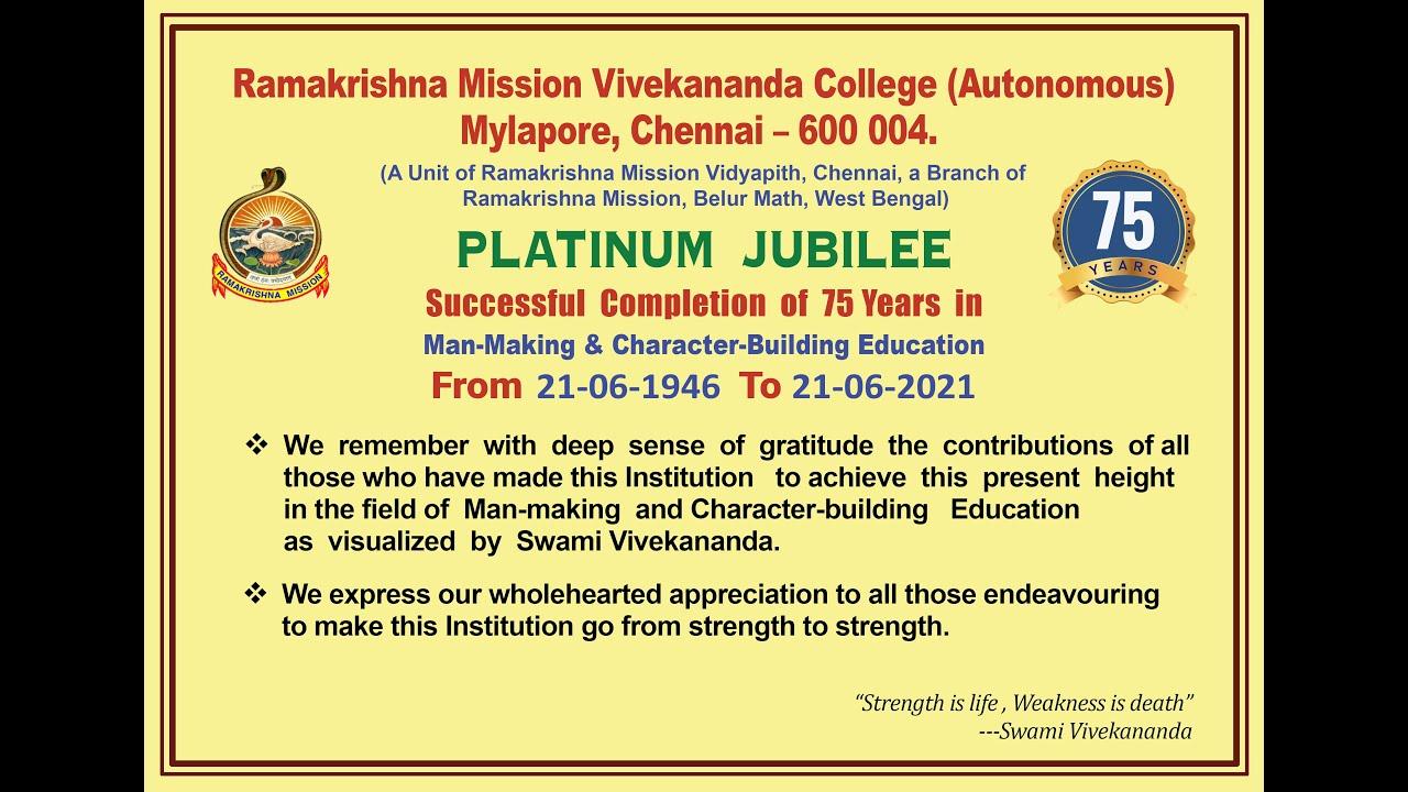 Ramakrishna Mission Vivekananda College (Autonomous), Chennai : Successful Completion of 75 Years