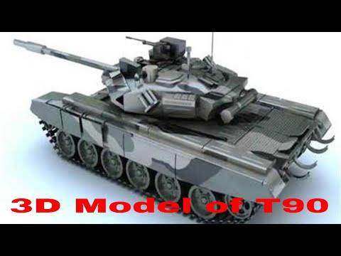 3d Модель Т 90