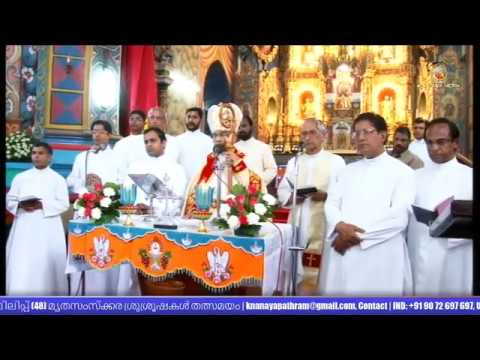 Thomas Philip Padapurackal Kaduthuruthy (48) മൃതസംസ്ക്കര ശ്രുശ്രൂഷകൾ തത്സമയം PART 3