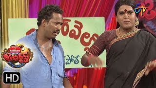 Kiraak RP Performance | Jabardsth | 25th May 2017 | ETV  Telugu