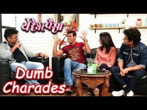 Ye Re Ye Re Paisa Marathi Movie Team Plays DUMBCHARADES | Sanjay Jadhav, Mrinal, Umesh & Siddharth