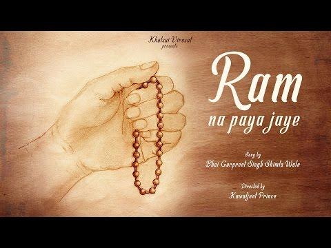 Gurbani Kirtan | Ram Na Paya Jaye | Bhai Gurpreet Singh Shimla Wale | Khalsai Virasat | New Shabad