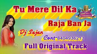 Tum Mere Dil Ka Raja Ban Ja | Do Lafzo Mein | Original_Karaoke Ft Aishwarya Rai, Abhishek Bacchan