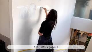 꿈블룸브이로그-벽화/베이커리카페벽화/그림/일러스트/카페…