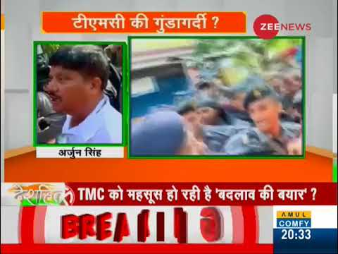 Deshhit: BJP candidate attacked by TMC workers in West Bengal