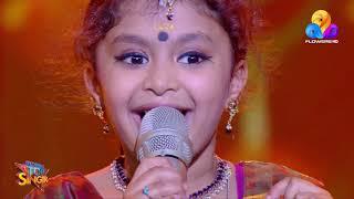 പാട്ടുവേദിയെ ഭക്തിസാന്ദ്രമാക്കിയ കൃഷ്ണഗാനവുമായി ദിയക്കുട്ടി..!! | Top Singer | Viralcuts