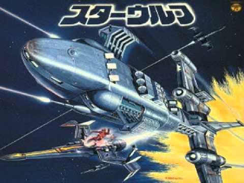 Star Wolf Original Soundtrack - Seishun no Tabidachi (AKA Forklift Song)