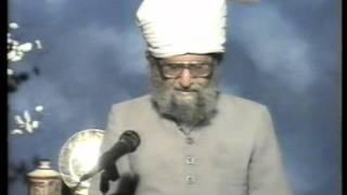 Urdu Dars Malfoozat #492, So Said Hazrat Mirza Ghulam Ahmad Qadiani(as), Islam Ahmadiyya