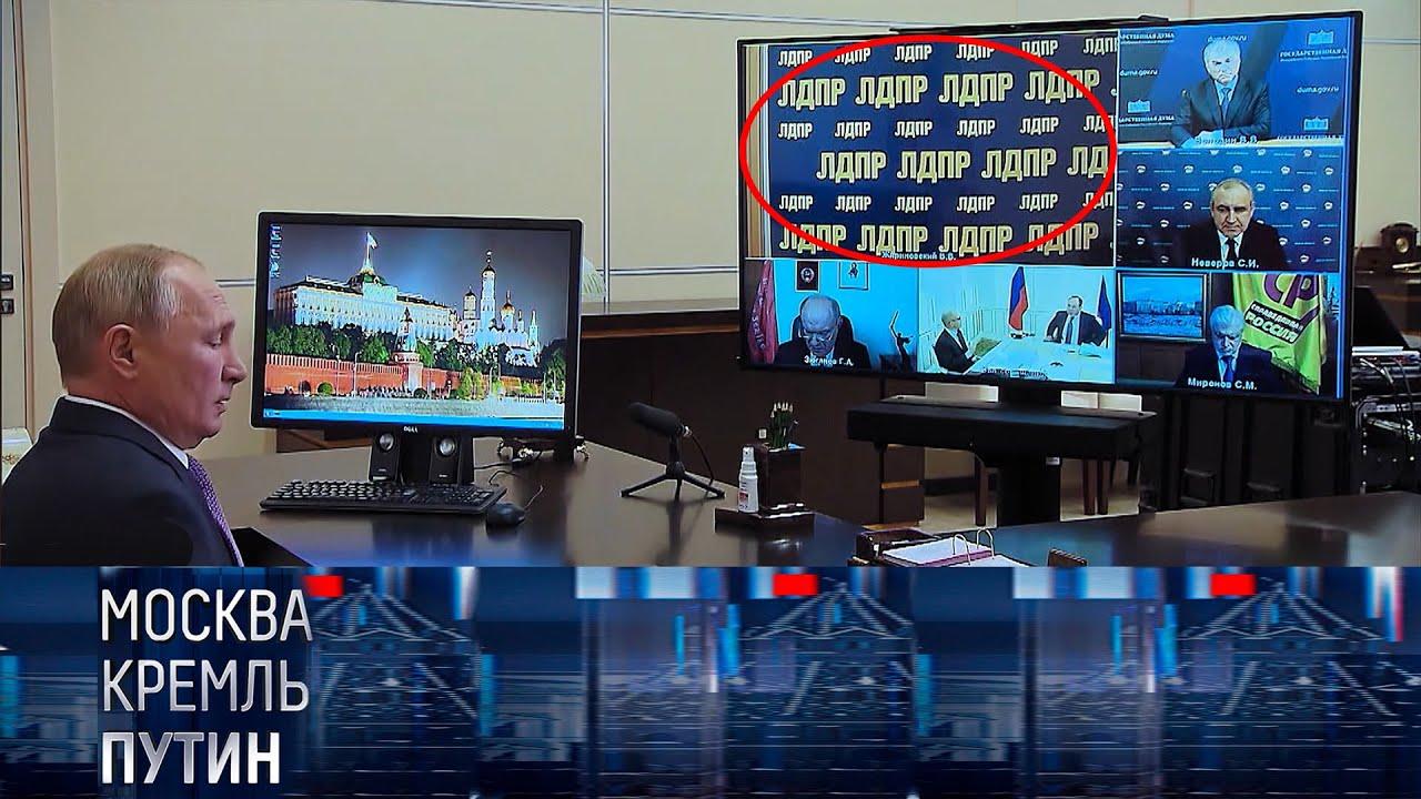Так куда пропадал Жириновский с глаз Путина? // Москва. Кремль. Путин. Эфир от 21.02.2021