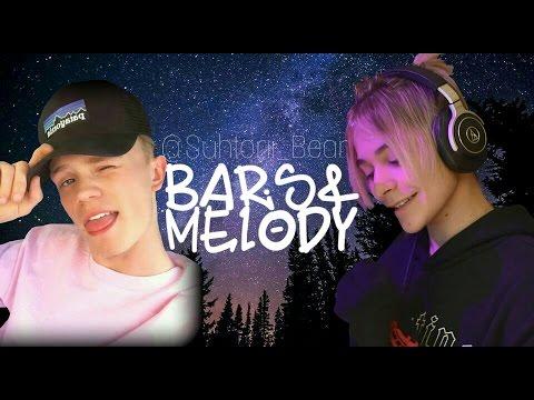 meet and greet bars melody hopeful lyrics