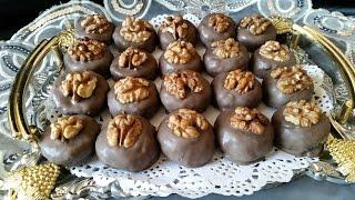 حلوى اللوز و الجوز بالشكلاطة  حلويات بدون فرن- Walnut And Almond Unbaked Cookies