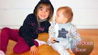 Детский ВЛОГ: Выбираю детский шкаф, покупка детских вещей и т.д.
