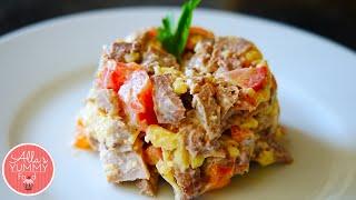 Beef Tongue & Tomato Salad Recipe | Салат с языком, помидорами и сыром