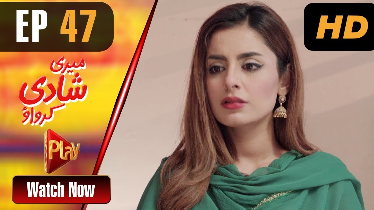 Meri Shadi Karwao - Episode 47 Play Tv Sep 18, 2019