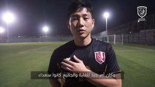 قناة لخويا | نام تاي هي: نريد الفوز باللقب مرة أخرى
