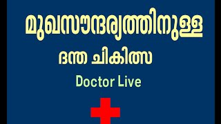 Doctor Live 16/12/15 Cosmetic Dental Treatments